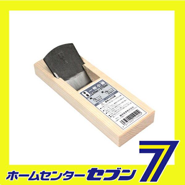 一枚小鉋 40MMX150MM 藤原産業 [大工道具 のみ 彫刻刀 鉋 小鉋&細工用鉋]