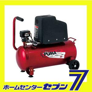 【送料無料】エアコンプレッサSR-102SR-L30MPT-01藤原産業[電動工具エアーツールコンプレッサタンク]