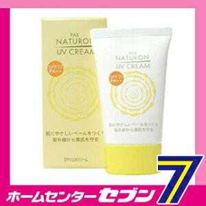 パックスナチュロン UVクリーム 45g 太陽油脂