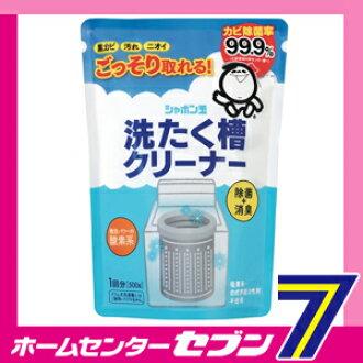 泡沫博尔德县洗罐清洁 500 克洗衣粉洗涤槽清洁肥皂泡沫