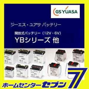 バイク用バッテリー 解放式 6N12A-2C ジーエス・ユアサ [6N12A2C バッテリー液別(液同梱) オートバイ gsユアサ]