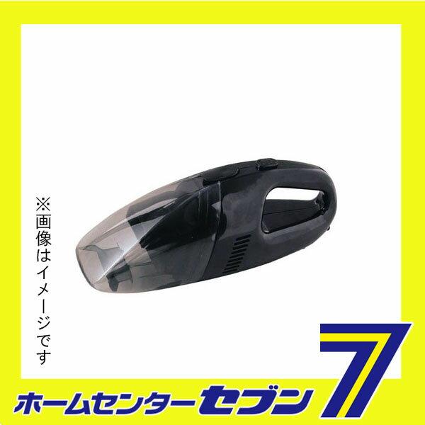 60Wパワー カークリーナーブラック YP280-A ジョイフル [車内清掃 カークリーナー 掃除機 洗車 洗車用品]