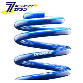 ESPELIR(エスペリア) SUPER DOWNSUS 1台分セット 品番:ESN-972 ニッサン ジューク NISMO NF15 MR15DDT H25/2〜 ESPELIR [ダウンサス サスペンション 自動車]