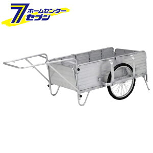 折りたたみ式リヤカー HKW180L アルインコ ALINCO [足場台 作業台 園芸用品  運搬 リアカ?]