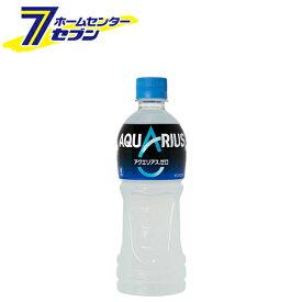 アクエリアスゼロ 500mlPET 48本 【2ケース販売】 コカ・コーラ [コカコーラ ドリンク 飲料・ソフトドリンク]