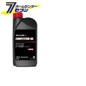 nismo(ニスモ) MOTUL製 COMPETITION OIL type 2189E 75W140 化学合成油 デフオイル 1L MOTUL [自動車 1リットル]