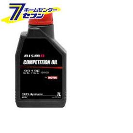 nismo(ニスモ) MOTUL製 COMPETITION OIL type 2212E 15W50 化学合成油 エンジンオイル 1L MOTUL [自動車 1リットル]