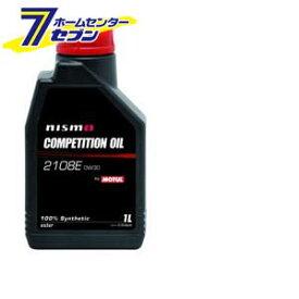 nismo(ニスモ) MOTUL製 COMPETITION OIL type 2108E 0W30 化学合成油 エンジンオイル 1L MOTUL [自動車 1リットル]