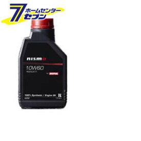 nismo(ニスモ) MOTUL製 ENGINE OIL 10W60 RB26DETT 化学合成油 エンジンオイル 1L MOTUL [自動車 1リットル]