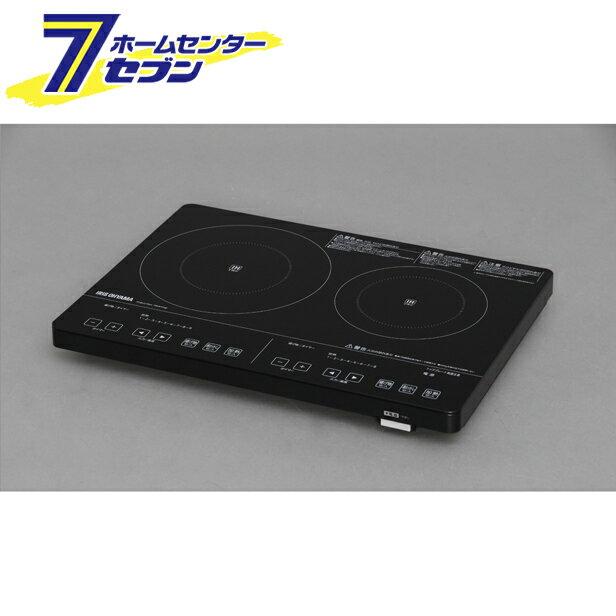 2口IHクッキングヒーター 200V ブラック IHC-S225-B アイリスオーヤマ [IHCS225B]