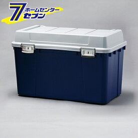 密閉バックルストッカー ダークブルー KB-780 アイリスオーヤマ [KB780]【収納セール】