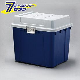 密閉バックルストッカー ダークブルー KB-540 アイリスオーヤマ [KB540]【収納セール】