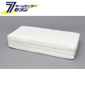 エアリーハイブリッド マットレス HB90-D ダブル マットレス アイリスオーヤマ [高反発 寝具 洗える]