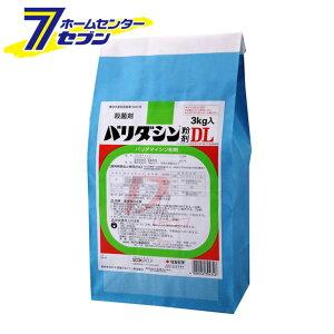 バリダシン粉剤DL 3kg (ケース販売) 住友化学 [農薬 殺虫剤 殺菌剤 稲 だいこん いぐさ ばれいしょ]