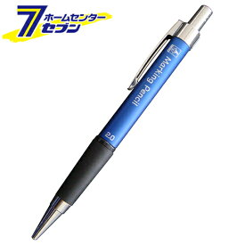 ノック式鉛筆 2.0 青 NO.7780 たくみ [大工道具 墨つけ 基準出し マーカー]