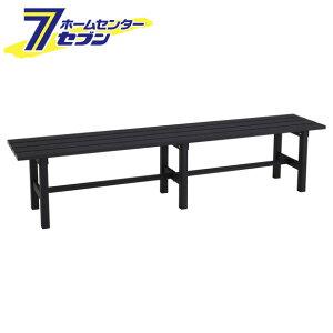 アルミ縁台 180cm AYD180 アルインコ [ガーデンベンチ 花台 テーブル 陳列台 軽い 軽量]