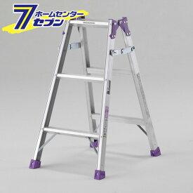 はしご兼用幅広脚立 MR-90W アルインコ [はしご 脚立 梯子 作業台 園芸用品 足場 現場 機材]