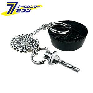 洗面器ゴム栓クサリ35×28 491-000 カクダイ [水道用品 パーツ]