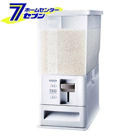 計量米びつ 12kg型 ホワイト アスベル ASVEL [キッチン用品 キッチン防虫 お米保存]