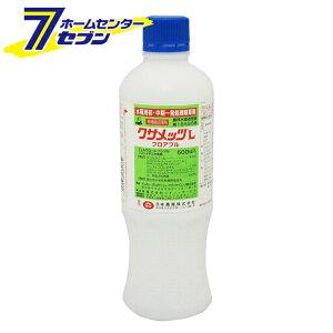 クサメッツLフロアブル 500ml (5本セット) 日本農薬 [農薬 除草剤 水稲除草剤 水稲 水稲農薬]