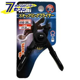 Miniスナップリングプライヤー 穴用 直 トップマイティ    [衛生器具 配管 設備 工具 ]