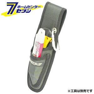 カッターケース 2段 RAV2-10 藤原産業 [収納用品 腰袋 サック]