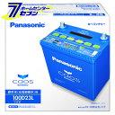 パナソニック カオス 100d23l c7 バッテリー 標準車 充電制御車用 代引手数料無料 廃バッテリー回収無料(※北海道・…