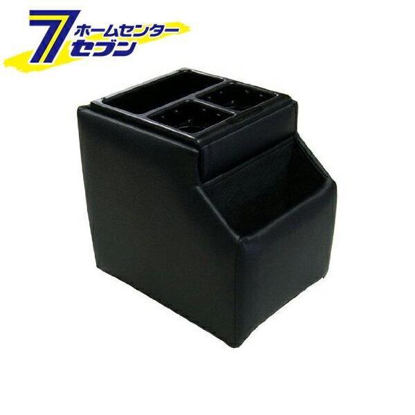 セパレーションコンソールボックス ワゴンR専用 ブラック SEC-1 伊藤製作所 [日本製 内装パーツ コンソールボックス]