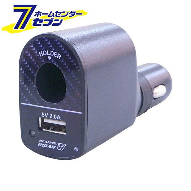 SFJ IQOS(アイコス) ホルダー直接充電 USB同時充電可能 シガープラグ アダプター DC12V/24V対応 [品番:HC-001] SFJ [カー用品 電装パーツ]