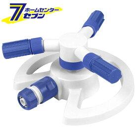 スプリンクラー 3方向 SSP-3N 藤原産業 [園芸用品 散水用品 スプリンクラー]【キャッシュレス5%還元】【hc9】