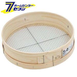 木製砂フルイ(丸型)35cm 8.0MM 藤原産業 [園芸道具 園芸道具 フルイ]