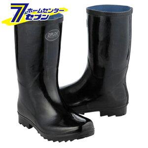 軽半 長靴 ブラック 25.5cm HB-930 コーコス信岡 [作業服 作業着 ワーク]