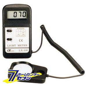 デジタル照度計 LX-100 マザーツール [大工道具 測定具]【キャッシュレス5%還元】
