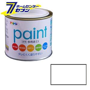 【ポイント10倍】水性多用途EX (1/5L) 200ml アサヒペン [アサヒペン 塗料 水性塗料 水性ペンキ 錆止め 塗料]【ポイントUP:2021年5月9日pm20:00から5月16日am1:59まで】