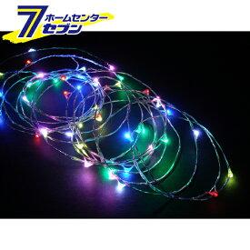 室内用LEDジュエリーライト 50球/6色ミックス/JE50MIX コロナ産業 [イルミネーション クリスマス]【キャッシュレス5%還元】【hc9】