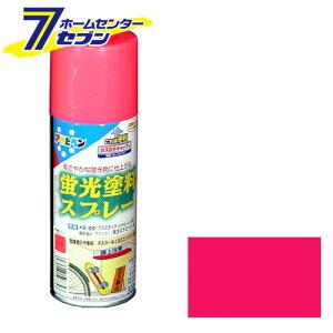 アサヒペン 蛍光塗料スプレーピンク300ml≪アサヒペン 塗料 蛍光 スプレー 缶 スプレー式 蛍光色≫