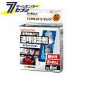 透明樹脂パーツ 透明復活剤 ナノハードクリア E-55 G'ZOX【キャッシュレス5%還元】【hc9】