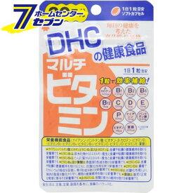 マルチビタミン 20日分 20粒 DHC [マルチビタミン食品ビタミン類健康サプリ]