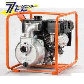 エンジンポンプ ハイデルスポンプ SEM-50GB  工進 [清水用 口径50mm 三菱エンジン 4サイクル 水中ポンプ KOSHIN koshin]