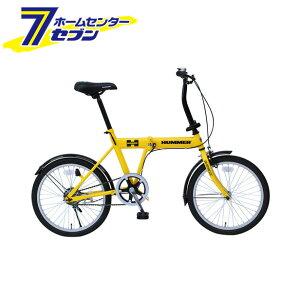 【送料無料】HUMMERFDB20SG/ハマー20インチ折畳自転車イエローMG-HM20Gミムゴ[折り畳みおりたたみじてんしゃ]