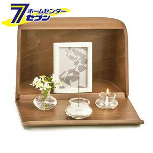 やさしい時間 祈りの手箱 ブラウン 92462 日本香堂 nippon kodo [仏壇 仏具 写真立て 手元供養品 ダーク 線香 小さい コンパクトサイズ]