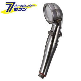 Arromic アラミック 節水 シャワーヘッド ST-X3B【日本製】 水圧アップ 手元ストップ 止水 節水シャワー 水流調整 増圧 低水圧 節水 シャワー リフォーム 取付け簡単