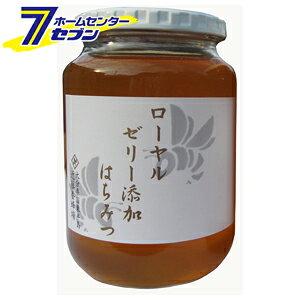 ローヤルゼリー添加はちみつ (1kg) 近藤養蜂場 [蜂蜜 はちみつ ハチミツ]