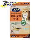 ニャンとも清潔トイレ 脱臭・抗菌マット(6枚入×10個)×2箱 花王 kao [2ケース ネコ ねこ 猫トイレ 猫マット ペット…