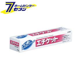 エチケット ライオン ハミガキ ヨコ型 40g ライオン [歯磨き粉 歯みがき粉 口臭予防]