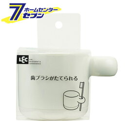 歯ブラシが立てられるコップ ホワイト BB-504 レック [プラスチック 歯磨き 洗面所]【キャッシュレス5%還元】
