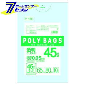 ポリバッグビジネス 45L 10枚入 透明 P-455 オルディ [ポリ袋 ビニールバッグ 手提げ袋]
