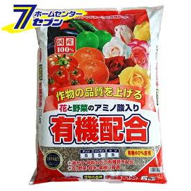 有機配合肥料 5kg サンアンドホープ [有機肥料 肥料 園芸 園芸用品]