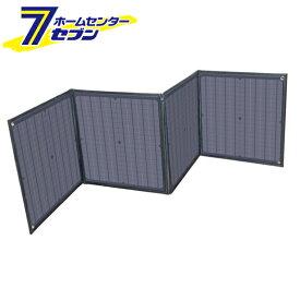 折り畳みソーラーパネル EP-60SP クマザキエイム [発電 充電器 エネポルタ ベアーマックス Bearmax]
