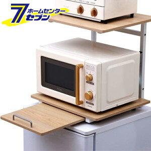 冷蔵庫上ラック ホワイト/ナチュラル RUR-480 アイリスオーヤマ [キッチンラック 収納棚 レンジ台]